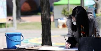 제21회 함평나비대축제 전국 미술대회 행사사진